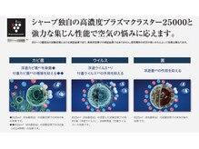 ウイルス防止対策