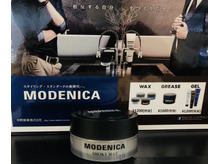 モデニカ−スモーキーマット