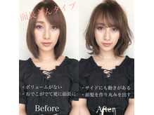 髪型で面長を解消