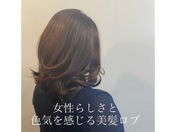 気品あふれる美髪ロブ★