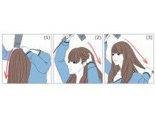 今日から使える0円ヘアケア☆ドライ編☆
