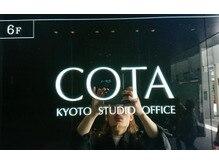COTAヘッドスパ検定3級への道!