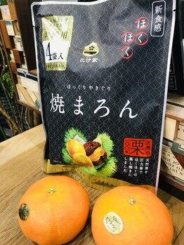お菓子(^o^)