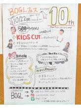 BOGL10周年フェス☆