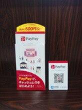 【電子決済】PAYPAY導入!
