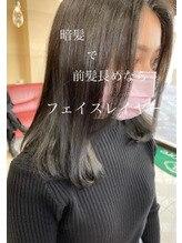 【#イマ髪】暗髪×前髪長めならフェイスレイヤー!