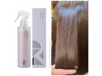 髪の補修化化粧水♪リケラミスト