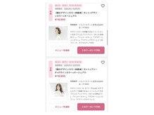 ❁春のNEWクーポン☆デザインカラー体験♪❁
