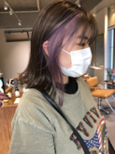 【インナーカラー】ペールラベンダー