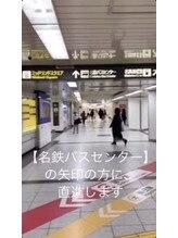 *名駅から Dityca名駅店 までの 道案内 ( 地下から )*