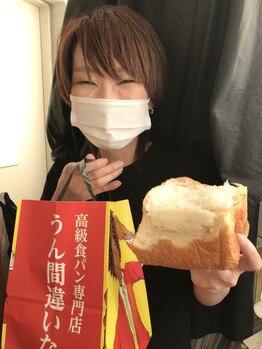 美味しいパン頂きました(^^)
