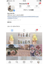 Instagram更新してます♪