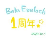BeluEyelashは1周年!これからもよろしくお願い致します♪