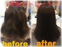 I021034943 219 164 - キラ髪で髪質改善