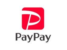 paypay導入しました!