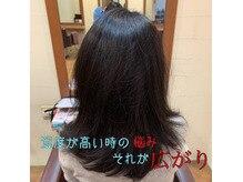 湿度の多い日の髪のうねり、広がりを改善します!