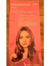 beautyworld JAPAN  RiRe sharesalon(リルシェアサロン)東京 錦糸町  シェアサロン 面貸し  業務委託  フリーランス  美容室  美容院 独立 開業