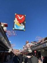 あけましておめでとうございます! RiRe sharesalon(リルシェアサロン)東京 錦糸町  シェアサロン 面貸し  業務委託  フリーランス  美容室  美容院 独立 開業