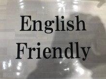 English Friendly!