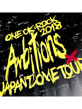 うちこの休日★ONE OK ROCK Liveに~♪