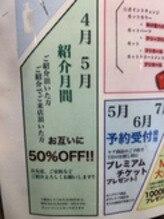 紹介月間 ケンティblog モップス金沢文庫美容室