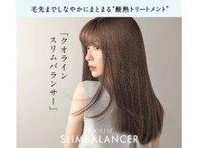 【新メニュー】髪質改善トリートメント  1