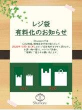 【10月1日より袋の有料化のお知らせ】