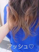 まとめ髪をすればグラデーションカラーが叶います☆