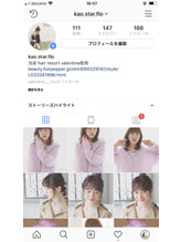 Instagram更新しています♪
