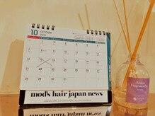 10月のお休みが出ました☆【越谷】
