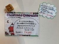 tiesからのクリスマスプレゼント!