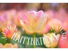 I045440149 219 164 - 4月お誕生日の方♪