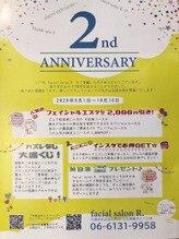R.2周年イベントのお知らせ♪