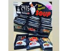 話題のスープ2415が入荷しました