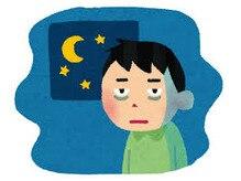 交感神経優位とよく聞くけどあれってどういう状態??