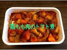 スタッフのオススメダイエット料理!