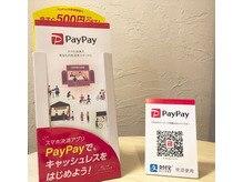 【Pay Pay】が使えるようになりました!