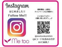 metoo呉店Instagram