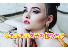 ブログ画像