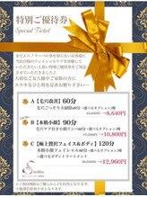 ★esnoliba gift special ticket★