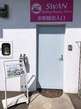 メンズエステ☆スタート♪店内リニューアル